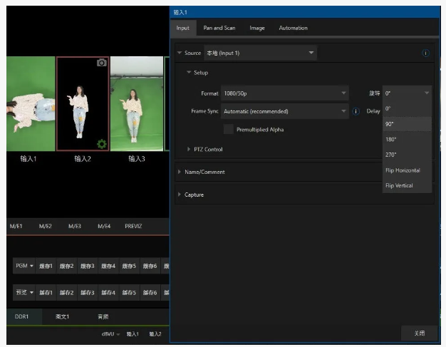 The camera may be set at different angles, but TriCaster TC1 can rotate and adjust the input signals required for the production of portrait videos.